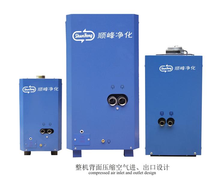 系列不锈钢换热器冷冻干燥机